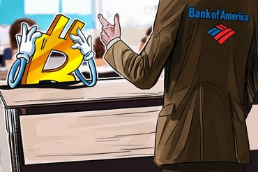 Bank of America: Bitkoin bi trebalo regulisati!