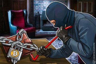 Hacker Confesso da Pensilvânia Admite Ter Roubar Quase US$ 40 Milhões em Bitcoin