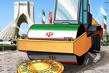 Central Bank Of Iran Bans Banks From Crypto Dealings