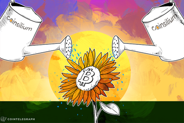UK's 1st Bitcoin Company IPO on Track Amid 'Supportive Environment'
