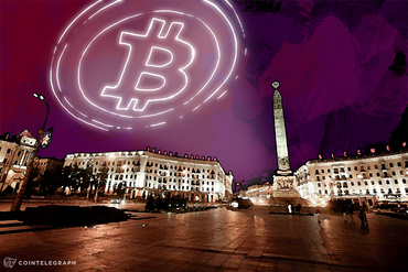 Belarus's 30% Tax on Foreign Currency Could Force Bitcoin to Take Root