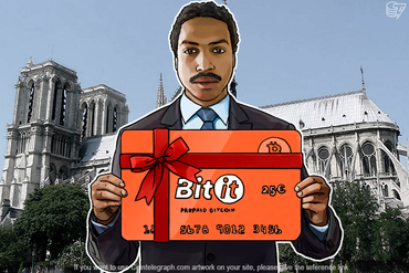 Bitit: Generic Gift Card Service Or Better Bitcoin Accessibility?