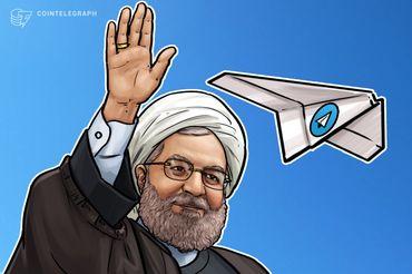 イラン「ICOが法定通貨を弱体化させる」、テレグラム禁止を示唆