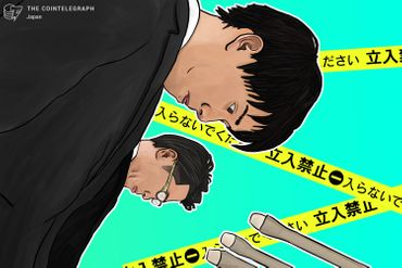 マネックス、コインチェックに買収提案、買収額は数十億円か 日経が報道