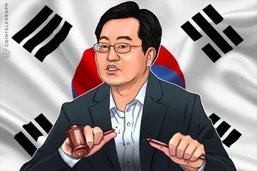 """وزير المالية في كوريا الجنوبية يؤكد """"عدم وجود حظر"""" على العملات الرقمية"""