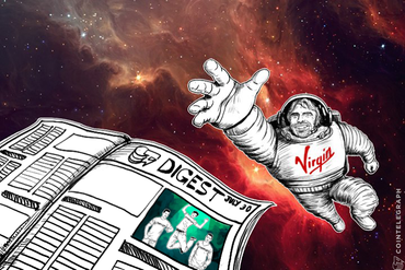 JUL 30 DIGEST: Rick Perry Wants to Give Bitcoin 'Regulatory Breathing Room'; Bitcoin Shop Rebrands