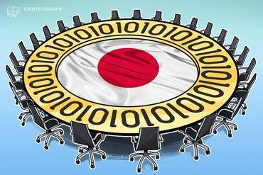 Objetivos y metas de autorregulación de la nueva Asociación de Criptobolsas de Japón