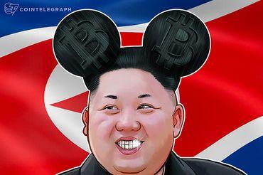 北朝鮮が韓国仮想通貨取引所のハッキング攻撃に関与か