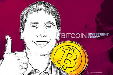Barry Silbert Confirms Bitcoin Investment Trust Launch, World's First Public BTC Fund