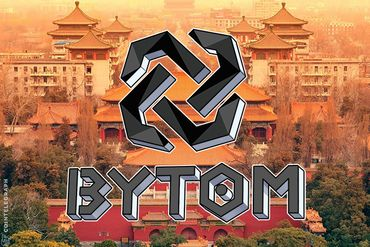 China Hangzhou's First Public Chain Bytom Releases The Alpha Testnet BigBang