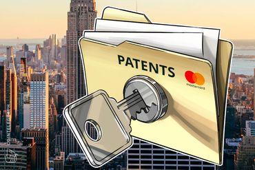 マスターカード、ブロックチェーンノードのアクティブ化に関する特許内容公開
