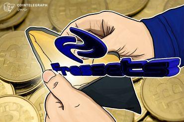 仮想通貨事業者向けウォレット開発、フレセッツが3億5千万円調達