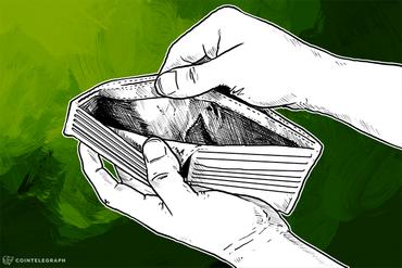 Blockchain.info Investigates Security Lapse