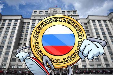 ロシア、仮想通貨規制に向け新たな一歩