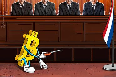Blow Bitcoin, Don't Destabilize Government: AD Newspaper