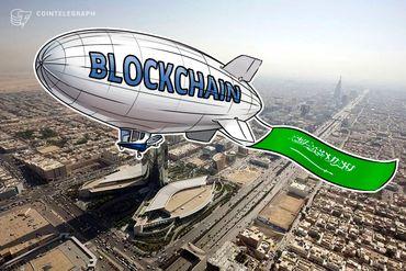 Saudi Arabian Communications Ministry Hosts 'Blockchain Bootcamp' With ConsenSys