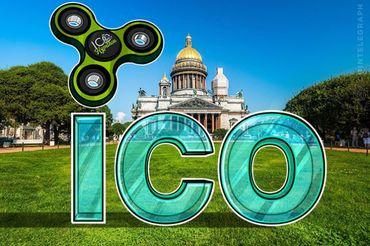 Industria Blockchain obtiene gran impulso en ICO Hypethon en San Petersburgo, Rusia