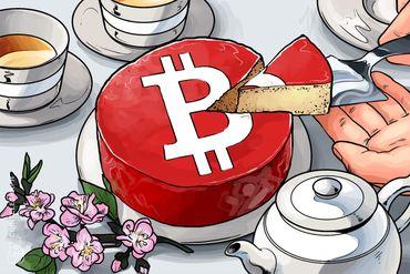 Japan konačno dobija samoregulatorno telo za berze kriptovaluta