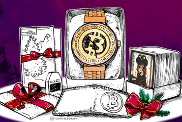 Christmas Gift Ideas for the Bitcoin Lovers