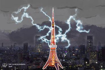 取引所クラーケン、日本居住者向けのサービス停止