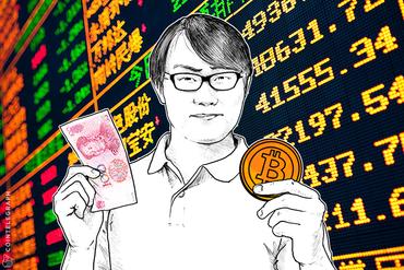 Huobi Bridges Bitcoin with China's 'Booming' Shanghai Stock Exchange