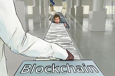ノーザントラスト、ブロックチェーンでエクイティ即時監査サービス発表