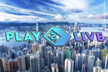 Play2Live Launched a Technological Demo