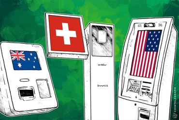 New BTMs in Australia, Switzerland and the United States