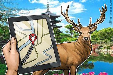 獣肉類追跡への日本のブロックチェーン使用