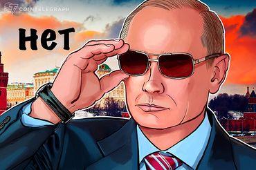 Russia: blogger 'vantatosi' di crypto wealth picchiato e rapinato di 425.000$