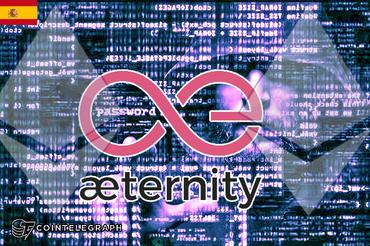 Carteras de Aeternity sufren hackeo
