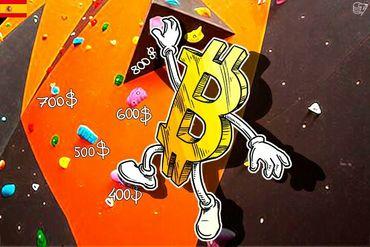 Bitcoin imparable: principales razones que impulsan la escalada del precio