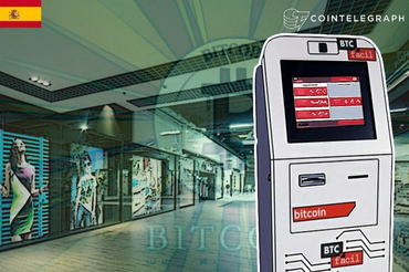 Bitphone abrirá su primera tienda en Alicante el viernes 21 de octubre