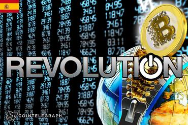 La tokenización, próximo impacto de la tecnología blockchain