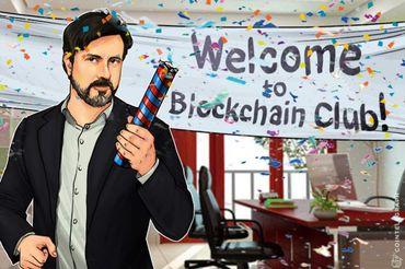 Kako investirati u Blockchain startape pomoću SiamoSoci
