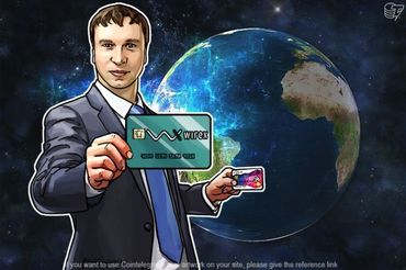 E-Coin rebrandiran u WireX