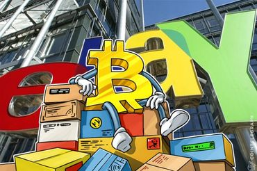 Kako integracija BigCommerce-a može dovesti Bitkoin na eBay