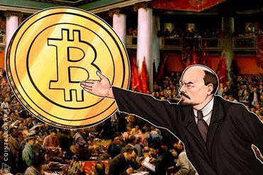 Moskva domaćin Blokčein i Bitkoin konferencije, učestvuju najveće ruske državne banke