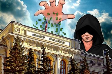 Hakeri ukrali 32 miliona dolara iz Centralne banke Rusije; bitkoin nudi veću sigurnost