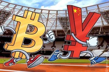 Juan postaje peta rezervna valuta na svetu, može li bitkoin biti šesta?