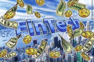 中国が15億ドルのフィンテック基金を立ち上げ―消費者は益々キャッシュレスに