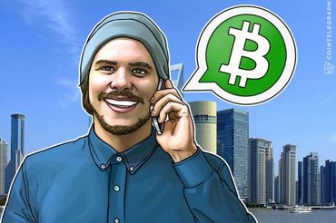 Bitwalaがメッセンジャーアプリをリリースし、ビットコインをチャットしながら送金できるように