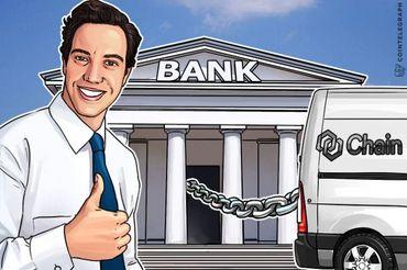 Chainが銀行向けにオープンソースなブロックチェーン・ソリューションをリリース