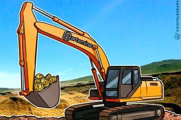 Artemine Creates Major Technical Breakthrough, Introduces Public Mining
