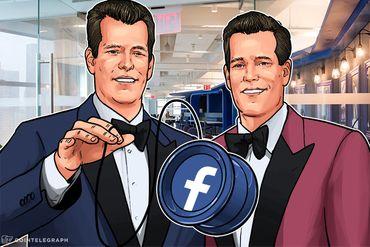 Vinklevos blizanci postali prvi zvanični bitkoin milijarderi