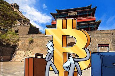 Congresso comunista acabou, agora, e o banimento do Bitcoin?