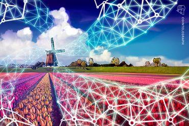 オランダ、国家ブロックチェーン研究計画、技術導入の新たな段階