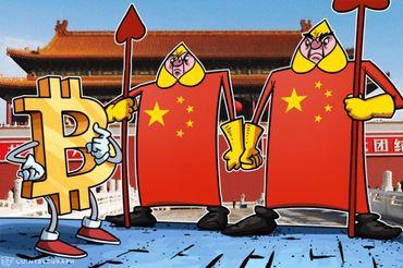 """En una conferencia china respaldada por el gobierno, Bitcoin fue llamado """"Desastre"""""""
