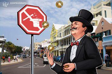 """حكومة برمودا تطرح لوائحًا تنظيمية جديدة بشأن الطرح الأولي للعملات الرقمية، وتعالج """"الغموض القانوني"""""""