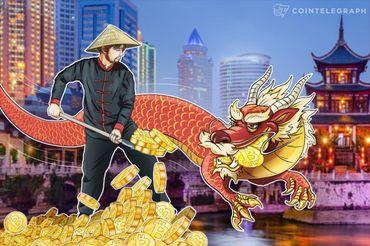 中国のビットメイン、アメリカにマイニング施設を計画か